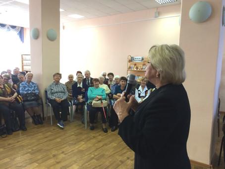 Выездная общественная приемная на Дне пожилых в библиотеке им М.Ю. Лермонтова