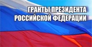 01.07.2019 - Наша победа!