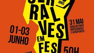Serralves em Festa regressa este fim-de-semana ao Porto