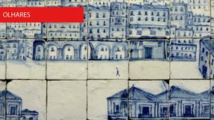 Azulejo ou ilusão visual