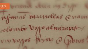 Identificada carta de D. João II que é primeira notícia da viagem de Colombo