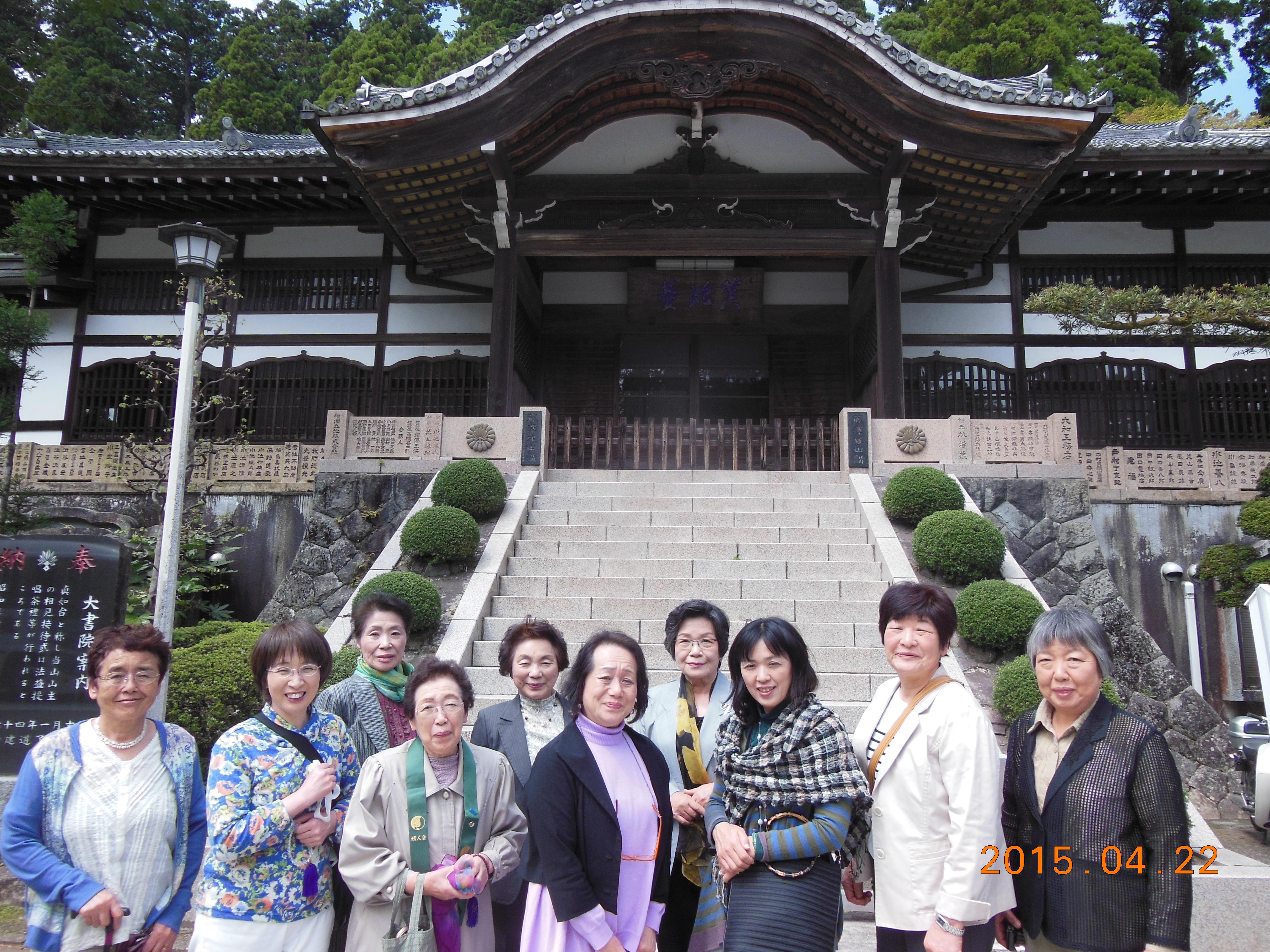 總持寺の後に神奈川県足柄市の最乗寺に参拝に行きました