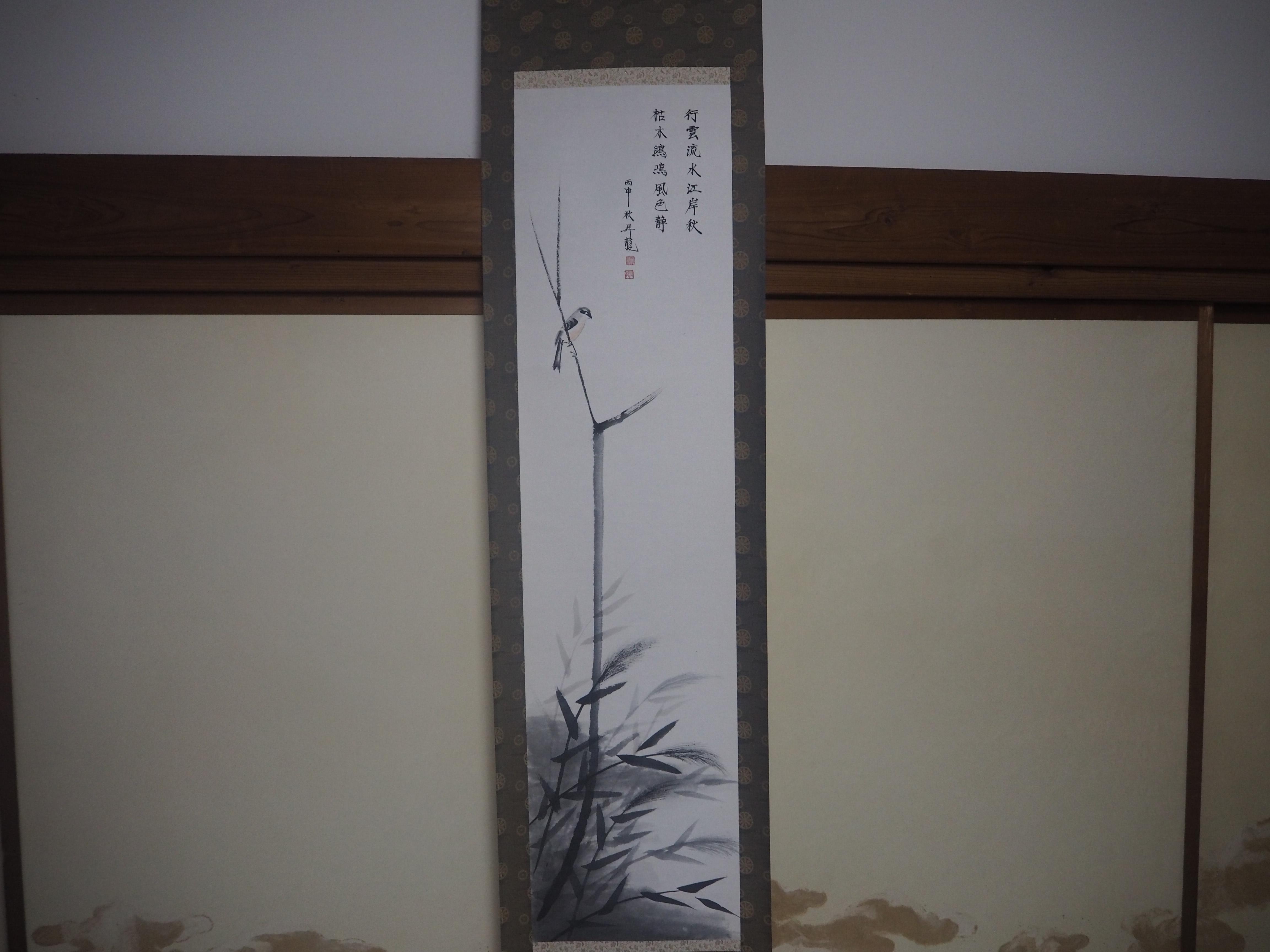 現住職作成の掛軸③:枯木にモズ