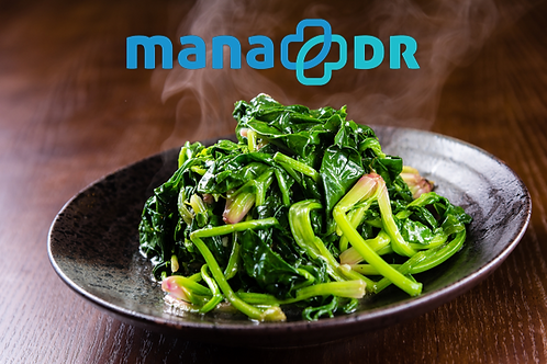 Stir Fry Chinese Spinach - meal delivery