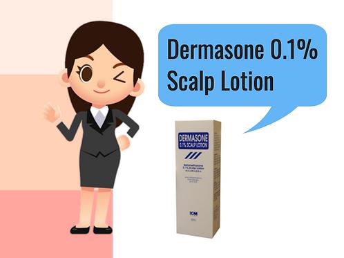 DERMASONE 0/.1% SCALP LOTION