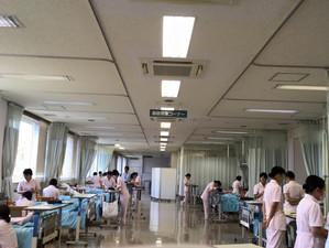 富士市立看護専門学校