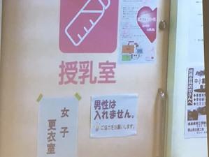 第2回ふじのくに男女共同参画防災ネットワーク会議