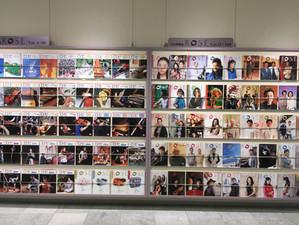 ロゼシアターの情報誌「ロゼ」が創刊100号