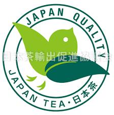 新茶シーズン、輸出ロゴマーク