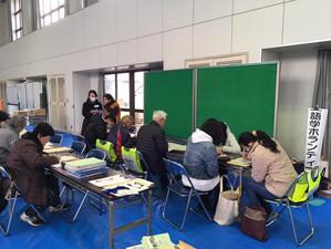 平成29年度富士市災害ボランティア支援本部開設訓練の開催