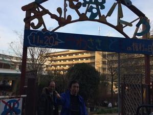 川崎市子ども夢パーク (視察)