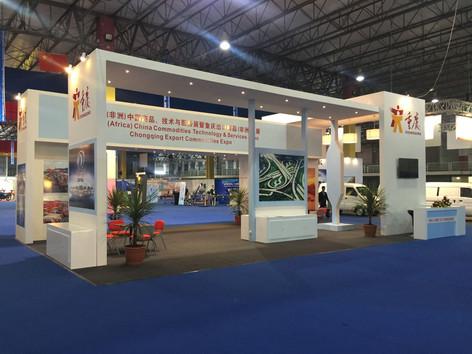 Chongqing Africa China Fair 2015