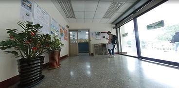 2.一樓行政室前.JPG