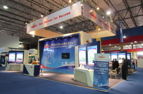 CMEC Africa China Fair 2014