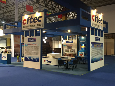 CFTEC  Africa China Fair 2015