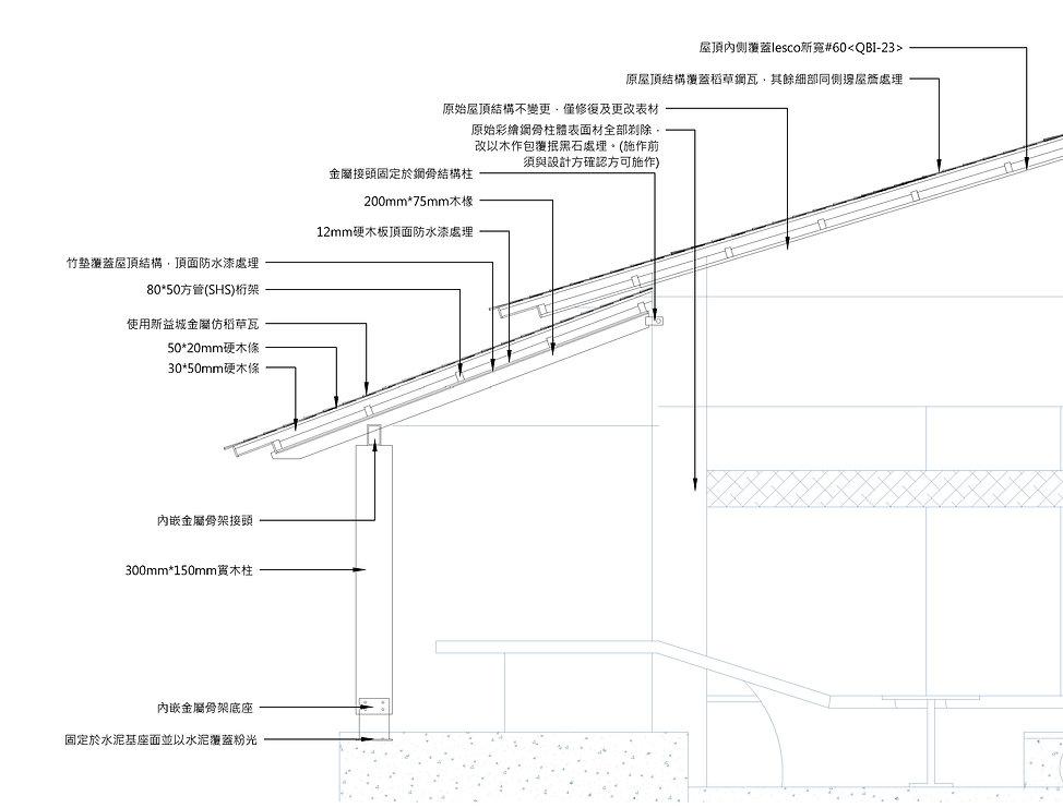 泰雅project120140312for崴哥_頁面_29.jpg
