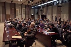 한국과 범중화권 국제회의