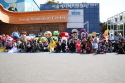 캐릭터 어벤져스축제_서울애니메이션센터