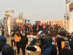 개화산 해맞이 행사