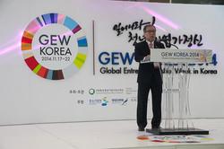 GEW KOREA WEEK