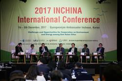 인차이나 국제 컨퍼런스