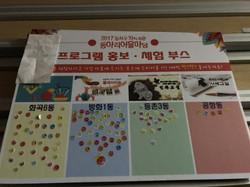 강서구 자치회관 동아리 발표회