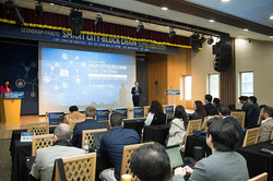 스마트시티 블록체인 글로벌 컨퍼런스
