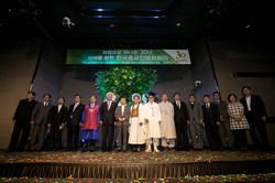 한국종교인평화회의 30주년 기념식