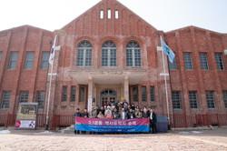 3.1운동 백주년 기념 세계종교인 평화기도회