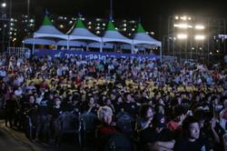 대한민국 국제관악제_예술의전당, 세빛둥둥섬