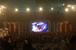 Big 4 Concert