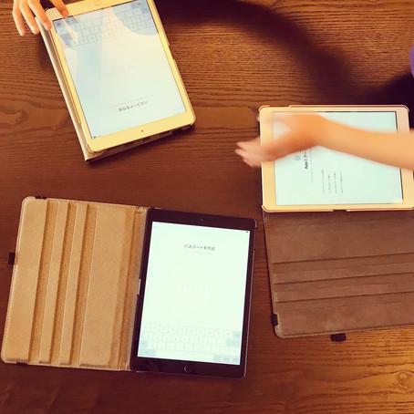 iPad教室 時間変更のお知らせ