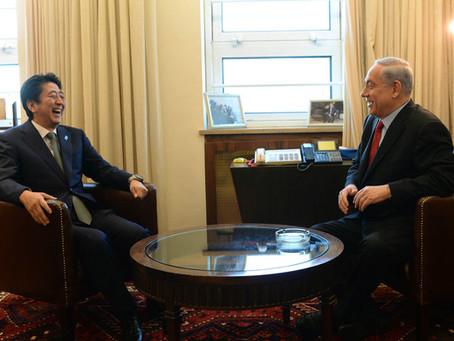 Japanese Prime Minister Shinzo Abe to Visit Israel