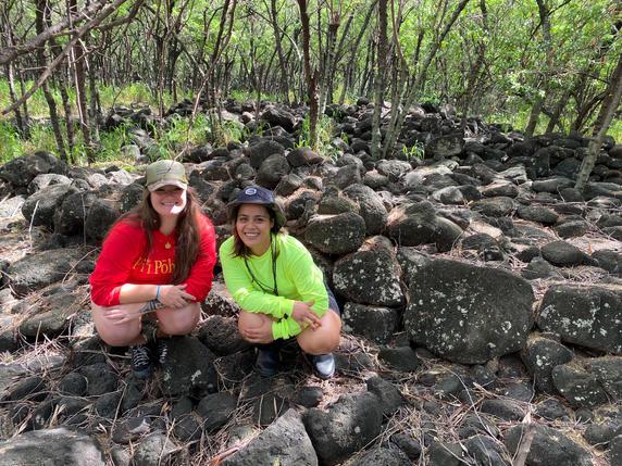Kānaka - Skye & Piʻi polihale