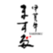 masuda_logo.png