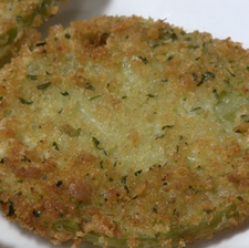 Fried Green Tomatoes (Panko)