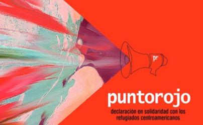 Declaración en solidaridad con los refugiados centroamericanos