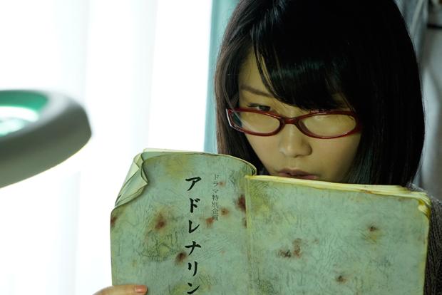 アドレナリンの夜〜最終回〜