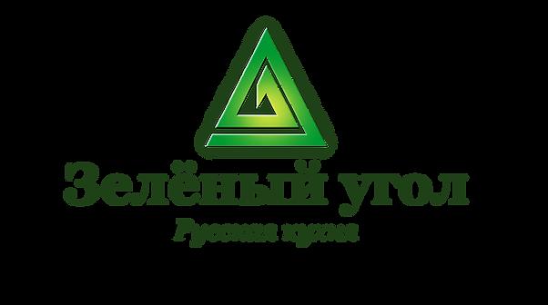 кафе зеленый угол владивосток русская кхня