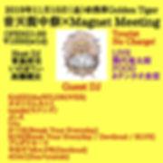 IMG_3945.JPG