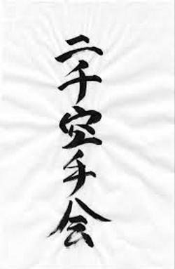 Ni Sen Karate Kai