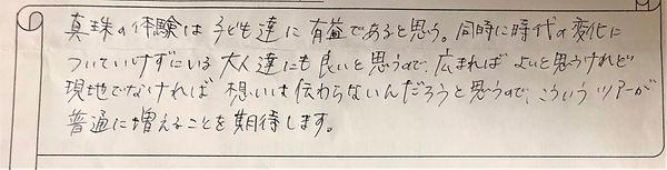IMG_1582.JPG