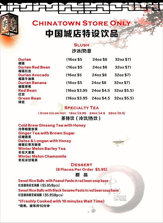 ChinatownOnlyMenuFINAL.jpg