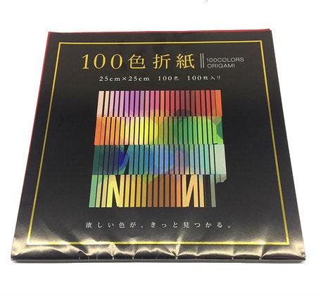 Papel Dobradura Origami Toyo 025 x 025 cm 100 Cores