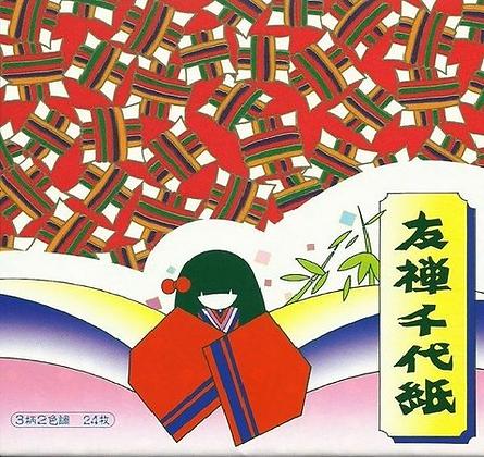 Papel P/ Origami 15x15cm Estampado Face única Yuzen Ningyo YU-2015 c/ 24fls