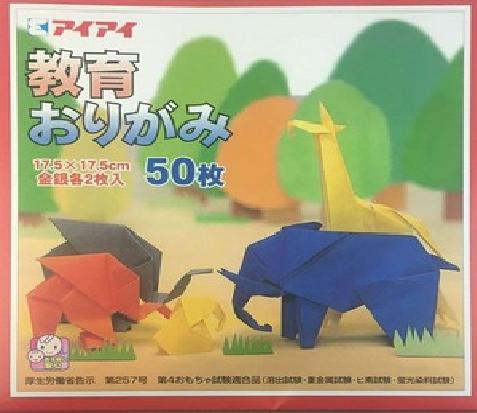 Papel de Origami 17,5x17,5cm Liso Face única 20 Cores c/ 50fls