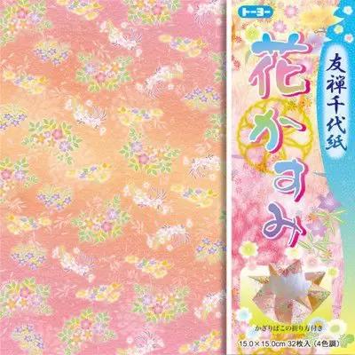 Papel P/ Origami 15x15cm  Hana Kasumi