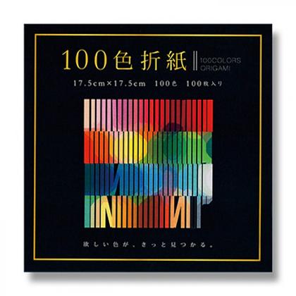 Papel p/ Origami Toyo 17,5 x 17,5 100 Cores E-100C-05
