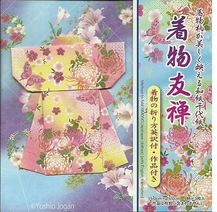 Papel P/ Origami 15x15cm Estampado Face única Yuzen Kimono com 12fls