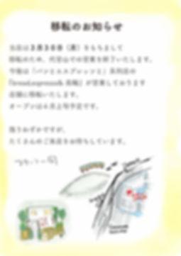 マイドキュメント 2.jpg